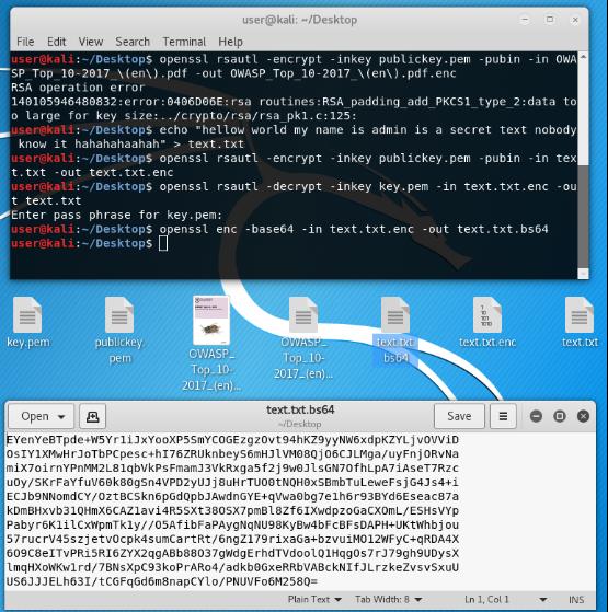 Ещё раз об OpenSSL - 14