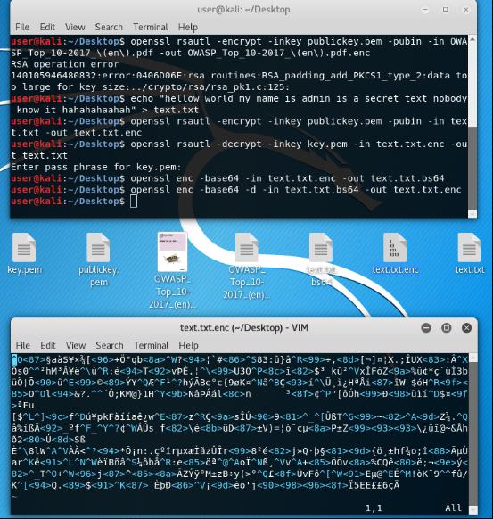 Ещё раз об OpenSSL - 15