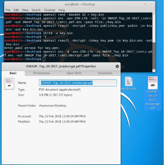Ещё раз об OpenSSL - 8