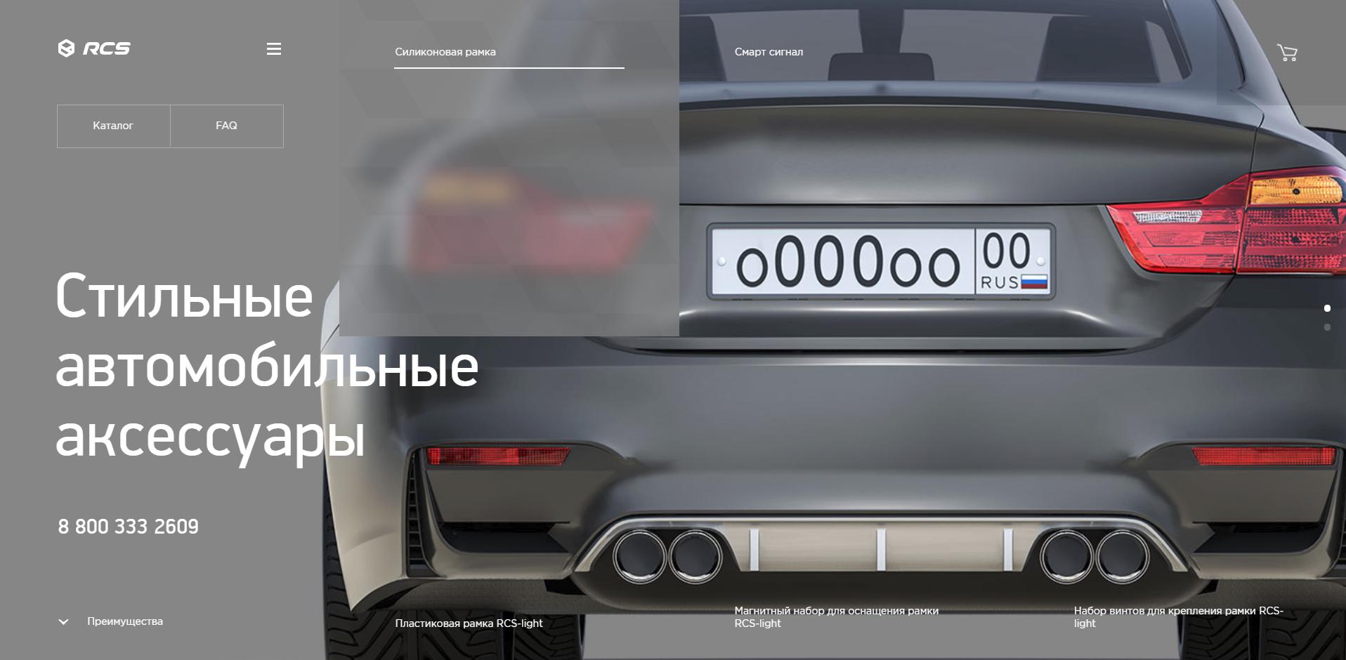 Как делать лучшие сайты в России - 2
