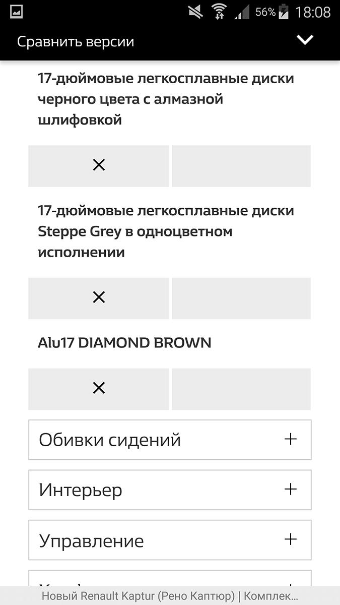 Как делать лучшие сайты в России - 24