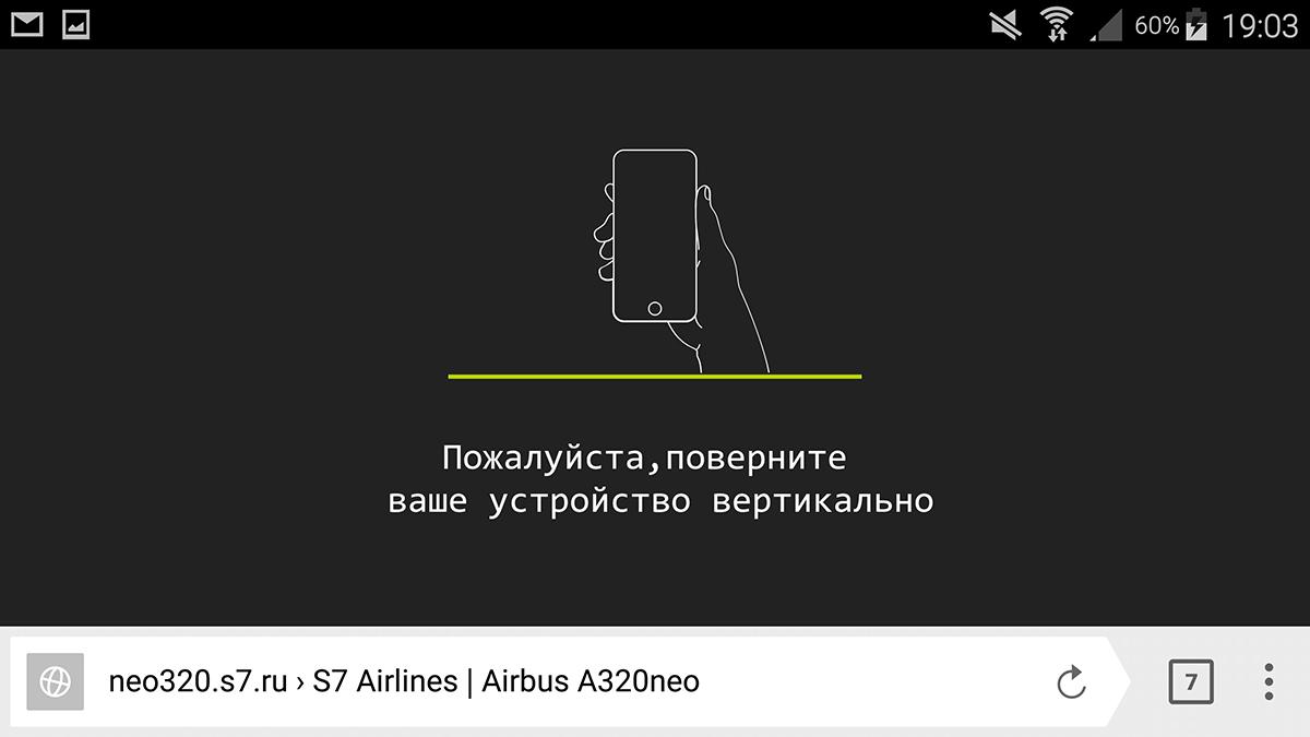 Как делать лучшие сайты в России - 29