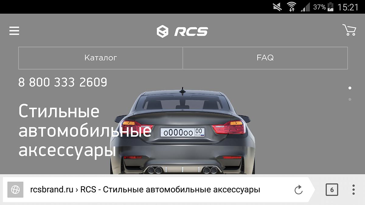 Как делать лучшие сайты в России - 3