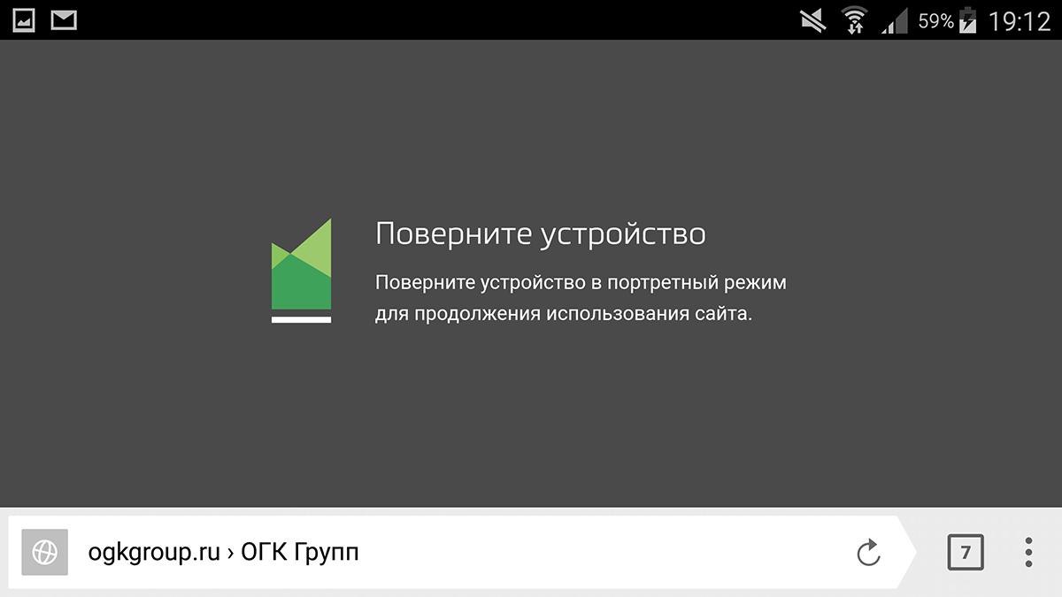 Как делать лучшие сайты в России - 31
