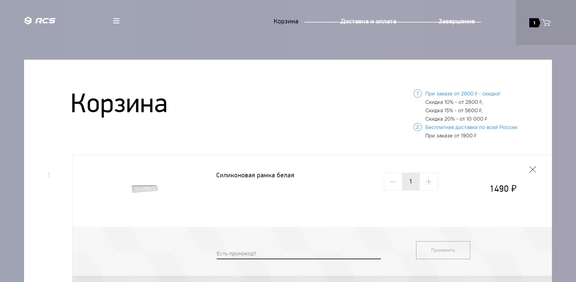 Как делать лучшие сайты в России - 4