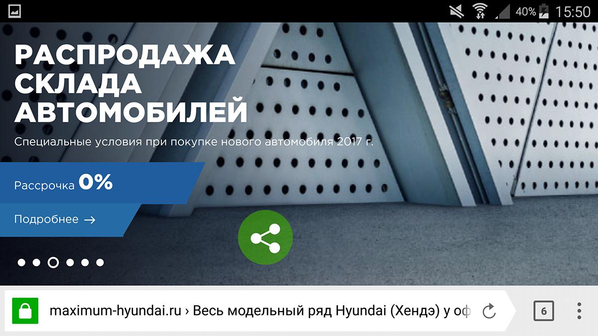 Как делать лучшие сайты в России - 8