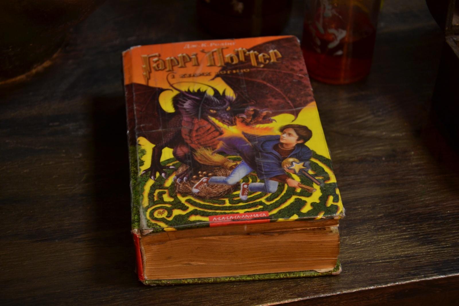Как стать волшебником (часть 1) - 14