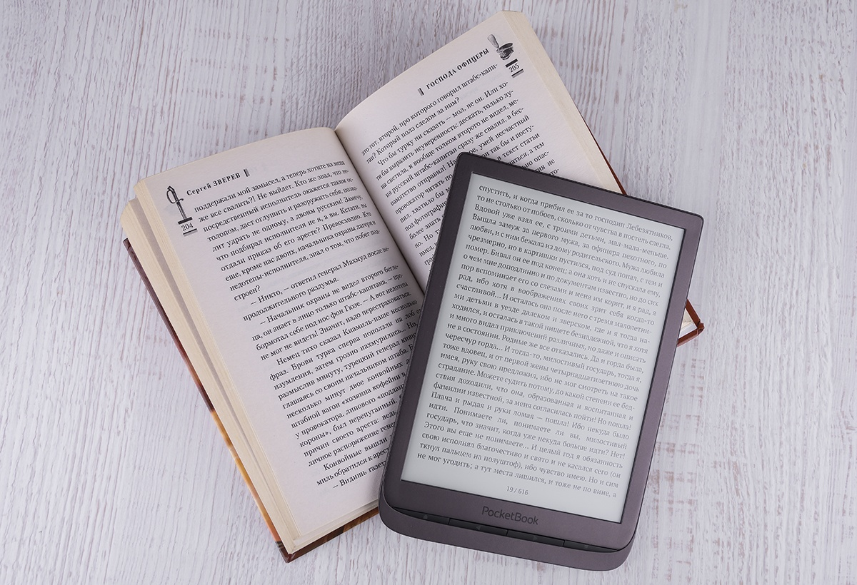 Обзор PocketBook Cloud — бесплатного облачного сервиса для синхронизации книг между ридерами, смартфонами и компьютерами - 1