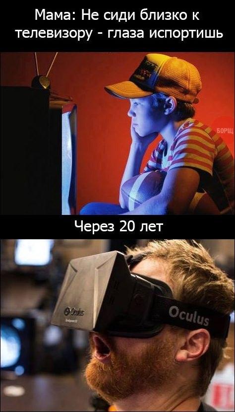 Рассуждения на тему геймдизайна VR-игр - 2