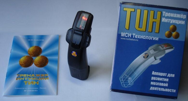 Тренажёр интуиции (ТИН-2) - 1