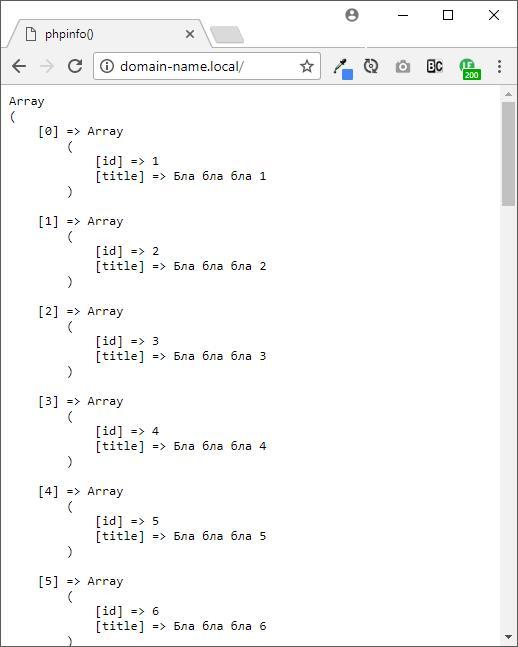 Установка сервера Linux + (Nginx + Apache) + PostgreSQL + PHP на VirtualBox (Ubuntu Server 16.04.3 LTS) - 50