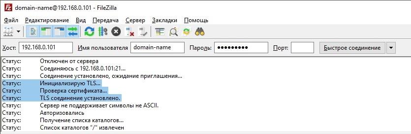 Установка сервера Linux + (Nginx + Apache) + PostgreSQL + PHP на VirtualBox (Ubuntu Server 16.04.3 LTS) - 53