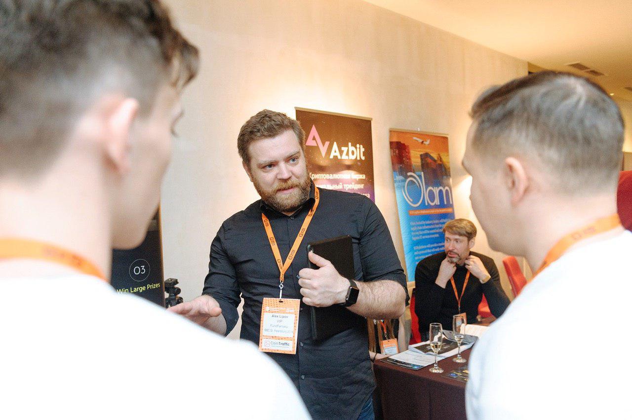 Заработок криптобиржи, торговля через брокера и HyperLedger Fabric: о чем говорили на блокчейн-конференции в Петербурге - 19