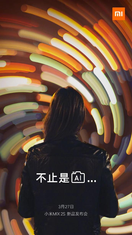 Xiaomi хвалит богатые фотографические возможности смартфона Xiaomi Mi Mix 2S