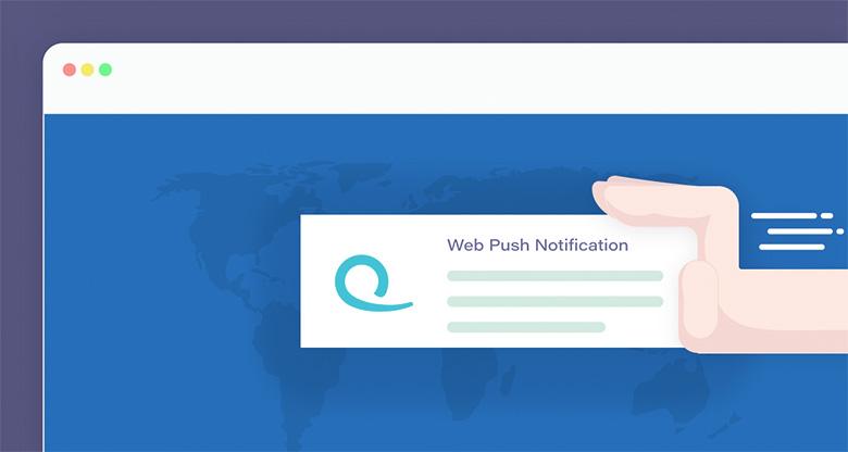 Как работает JS: веб push-уведомления - 1