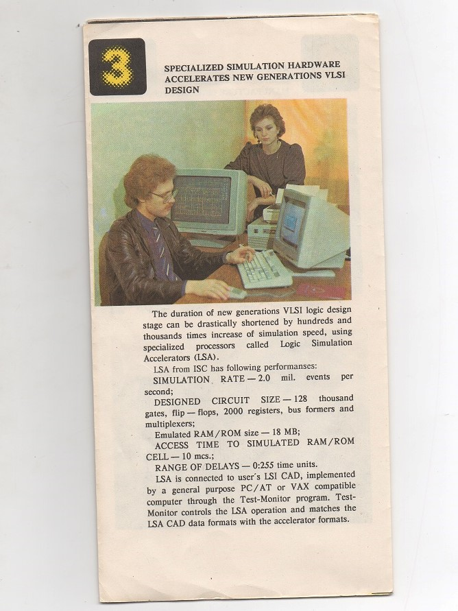 О нейрокомпьютерах позднего СССР - 7