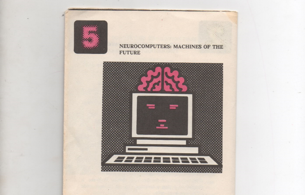О нейрокомпьютерах позднего СССР - 1