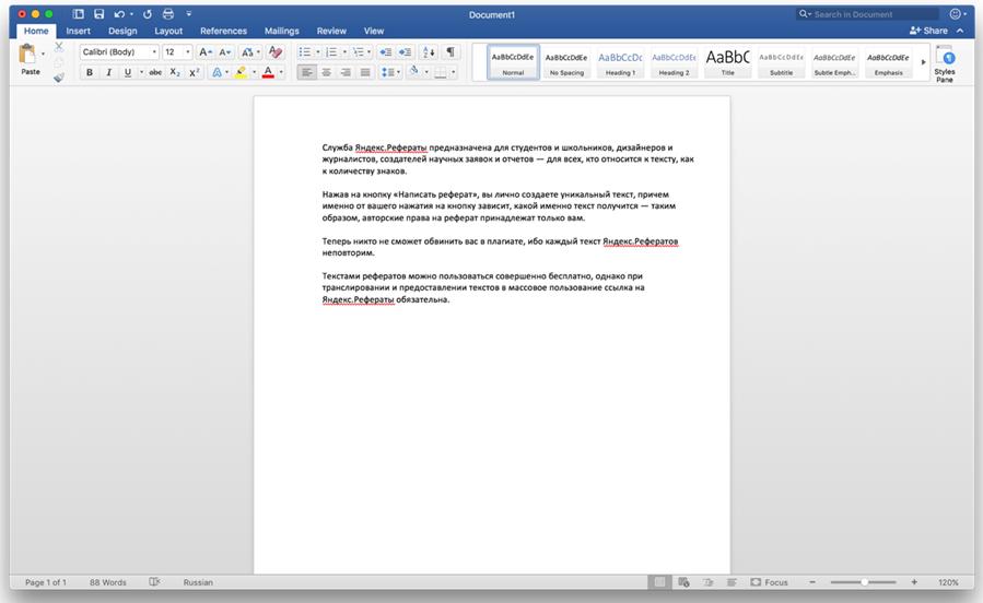 Разработка Rich Text Editor: проблемы и решения - 15