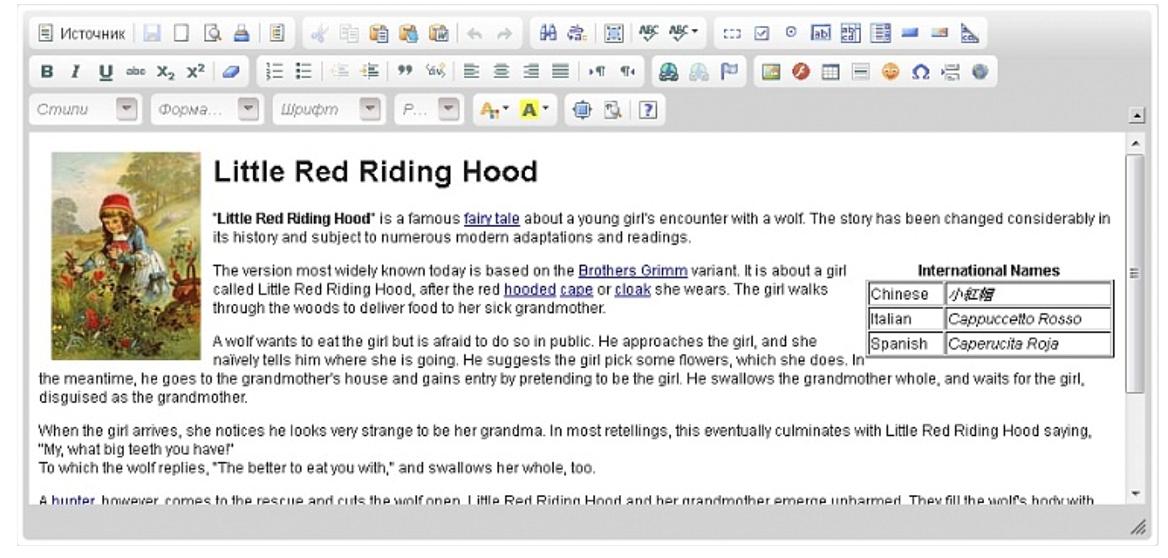 Разработка Rich Text Editor: проблемы и решения - 18