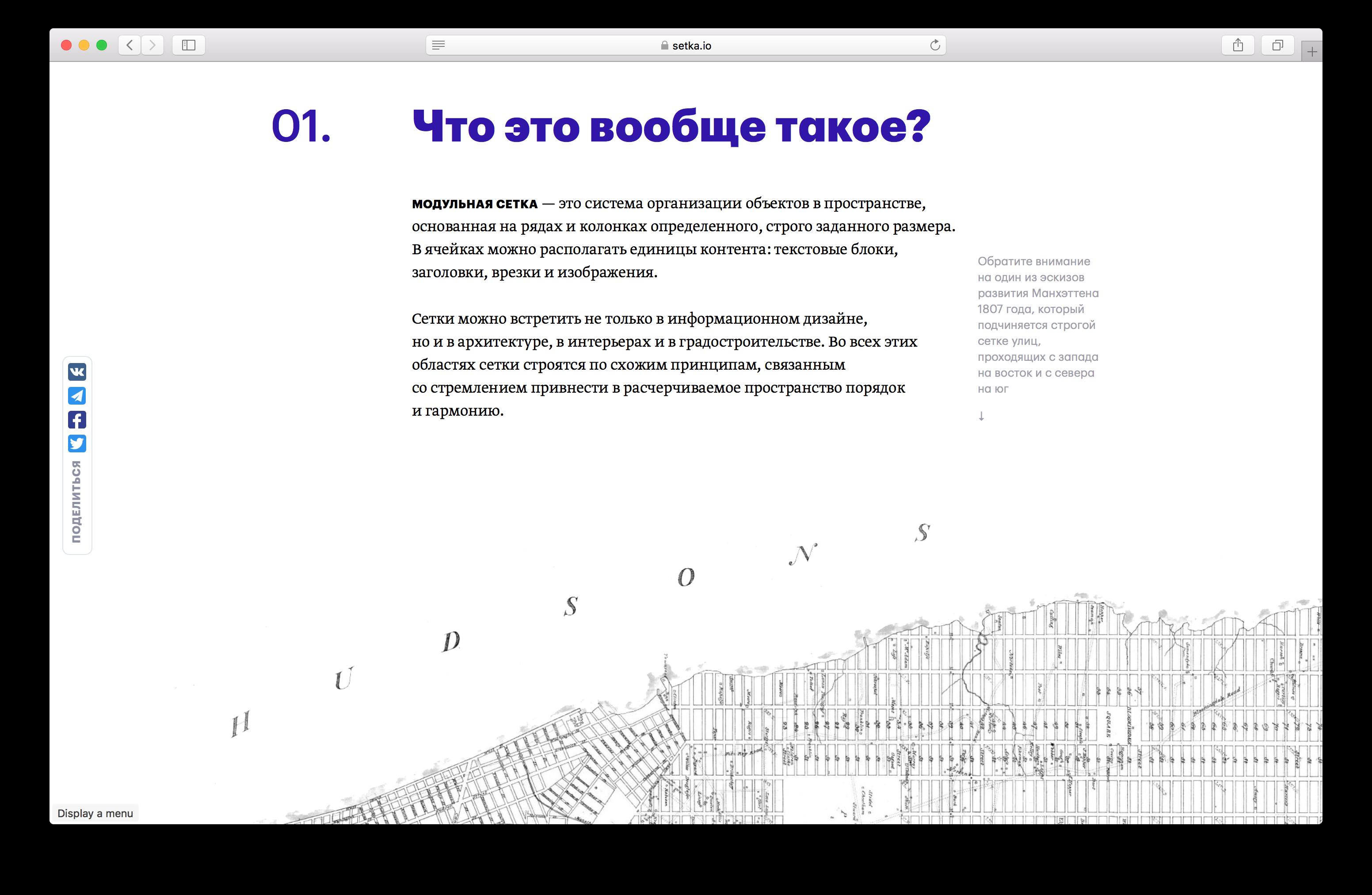 Разработка Rich Text Editor: проблемы и решения - 4