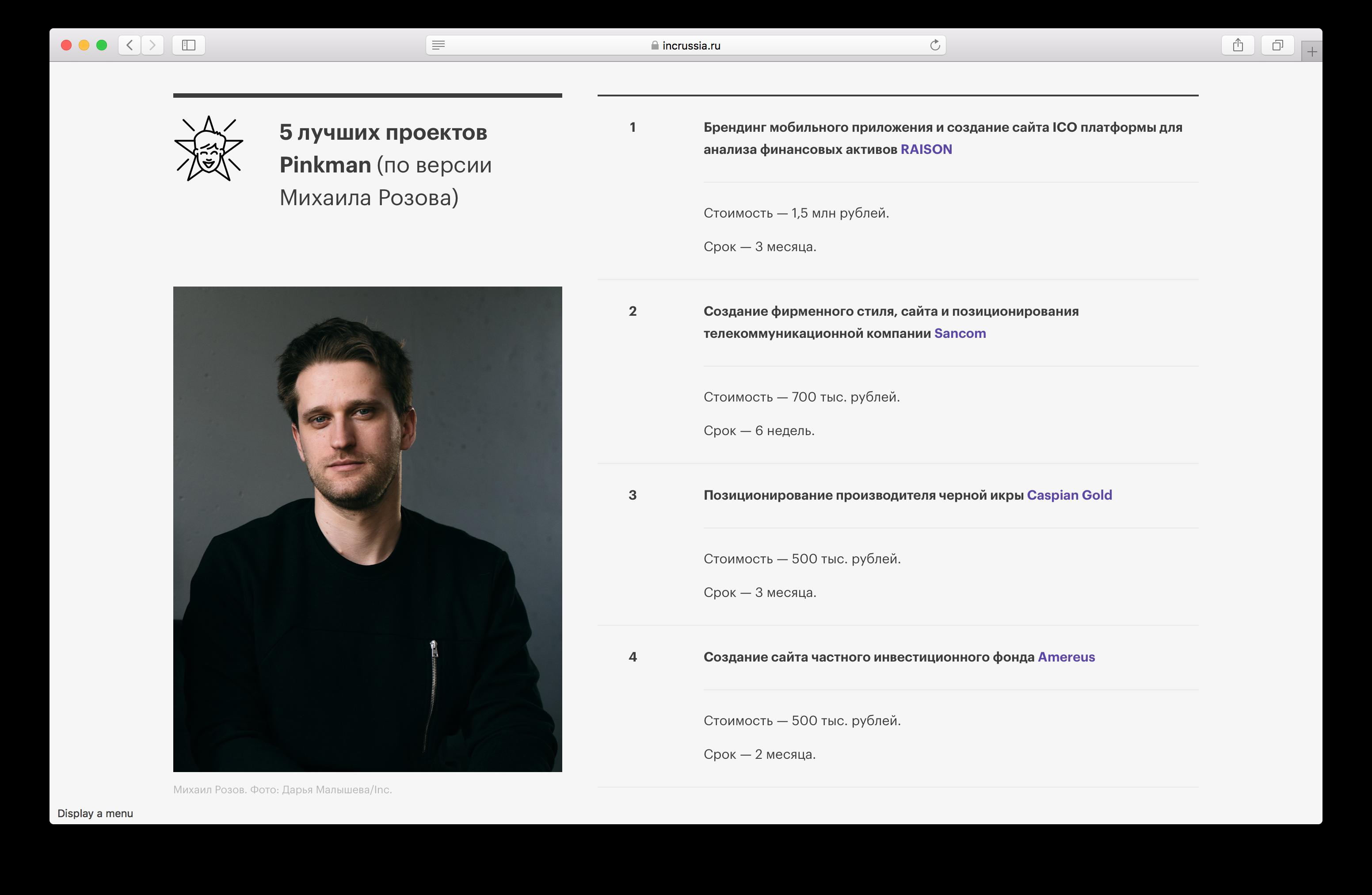Разработка Rich Text Editor: проблемы и решения - 7