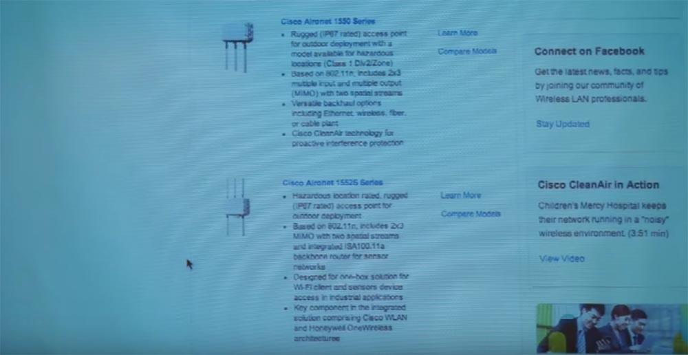 Тренинг FastTrack. «Сетевые основы». «Продукция в сфере беспроводных локальных сетей». Эдди Мартин. Декабрь, 2012 - 4