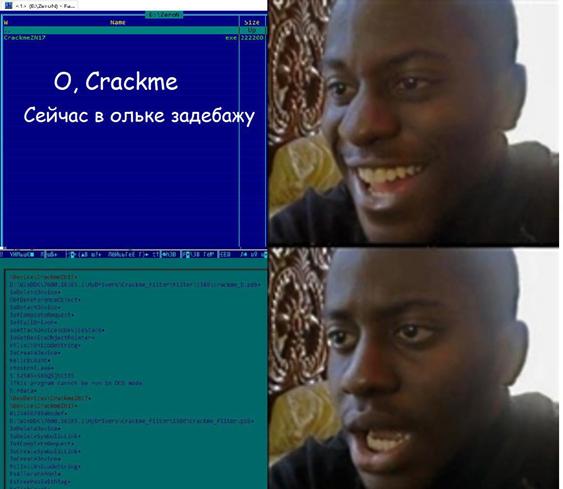 Взлом ядерного Crackme - 1