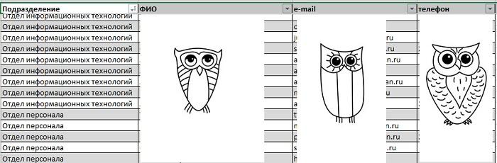 Excel вместо PowerShell: запросы к AD и системные отчеты «на коленке» - 9