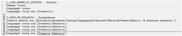 Расширение функционала меню в nanoCAD 8.5: макросы и LISP выражения - 10