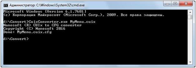 Расширение функционала меню в nanoCAD 8.5: макросы и LISP выражения - 11