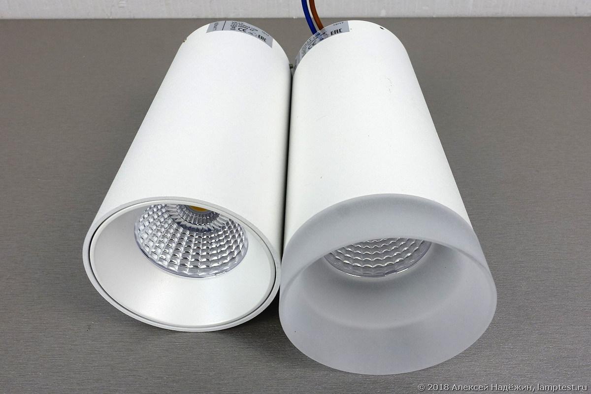 Светильник-конструктор VILLY - 12