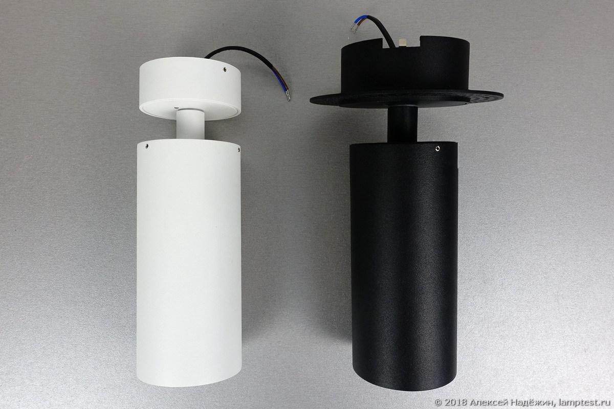 Светильник-конструктор VILLY - 6