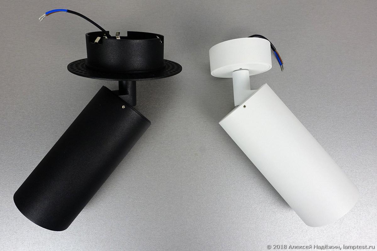 Светильник-конструктор VILLY - 7