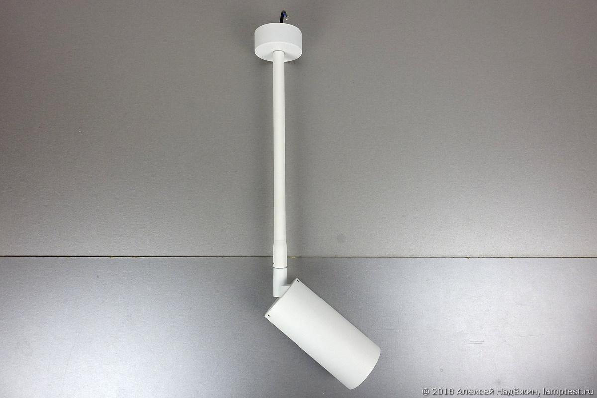 Светильник-конструктор VILLY - 8