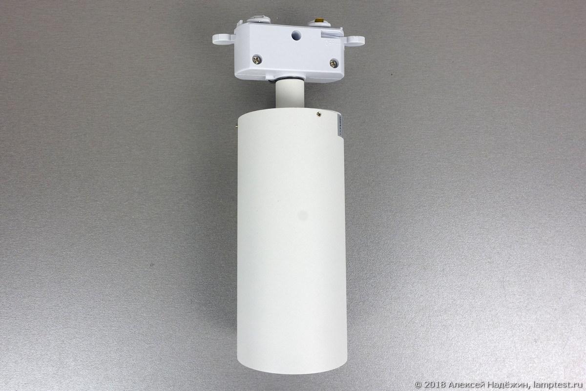 Светильник-конструктор VILLY - 9