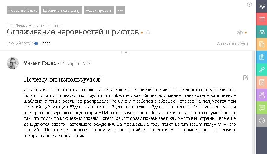 Парочка неочевидных граблей при использовании веб-шрифтов - 1
