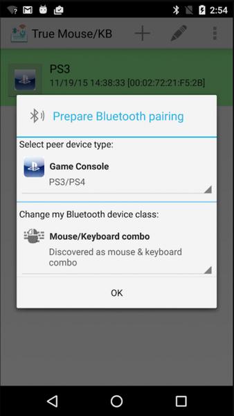Смартфон с Android P можно будет использовать в качестве мышки или клавиатуры