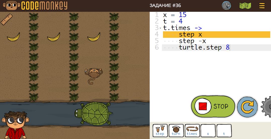 Использование CodeMonkey для обучение детей основам программирования - 1