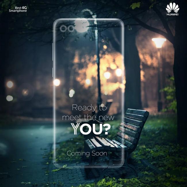 Смартфон Huawei Y9 получит две сдвоенные камеры и аккумулятор емкостью 3900 мА•ч