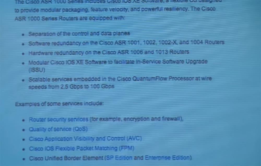 Тренинг FastTrack. «Сетевые основы». «Строение роутеров, платформы маршрутизации от Cisco». Эдди Мартин. Декабрь, 2012 - 17