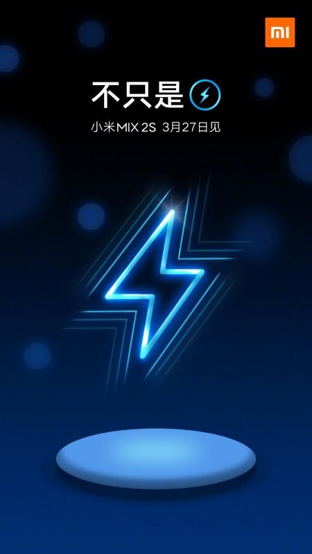 Анонс Xiaomi Mi Mix 2s ожидается 27 марта