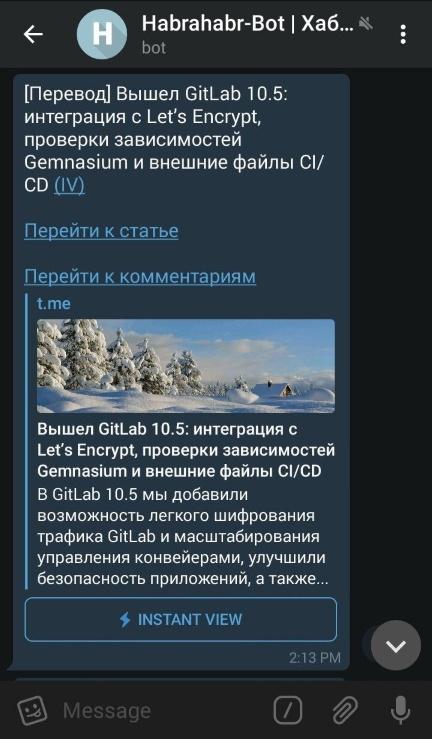 Написание Telegram-бота для Habrahabr - 2