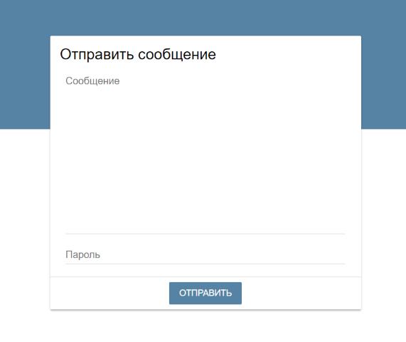 Написание Telegram-бота для Habrahabr - 1