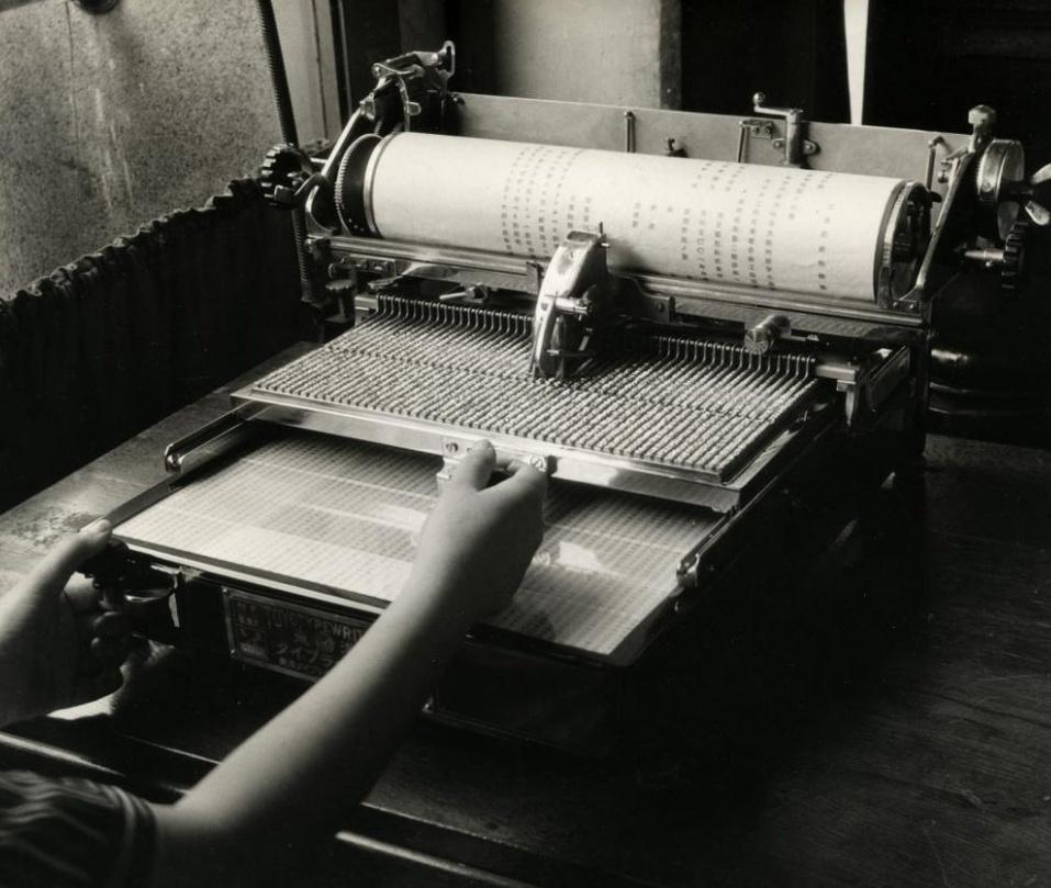 Китайская пишущая машинка — анекдот, инженерный шедевр, символ - 16