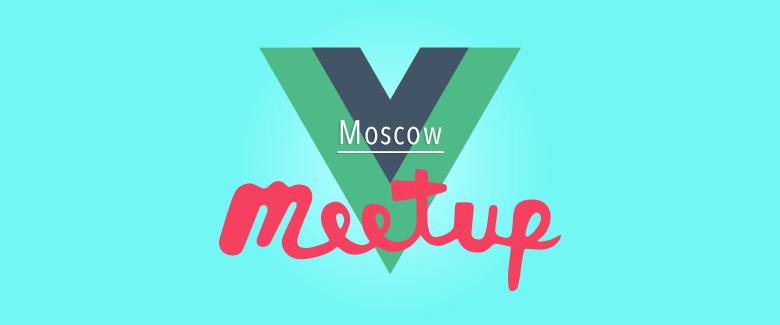 Vue.js Moscow Meetup Logo