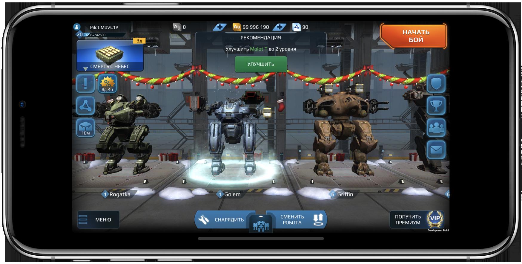 Как адаптировать игру на Unity под iPhone X к апрелю - 5