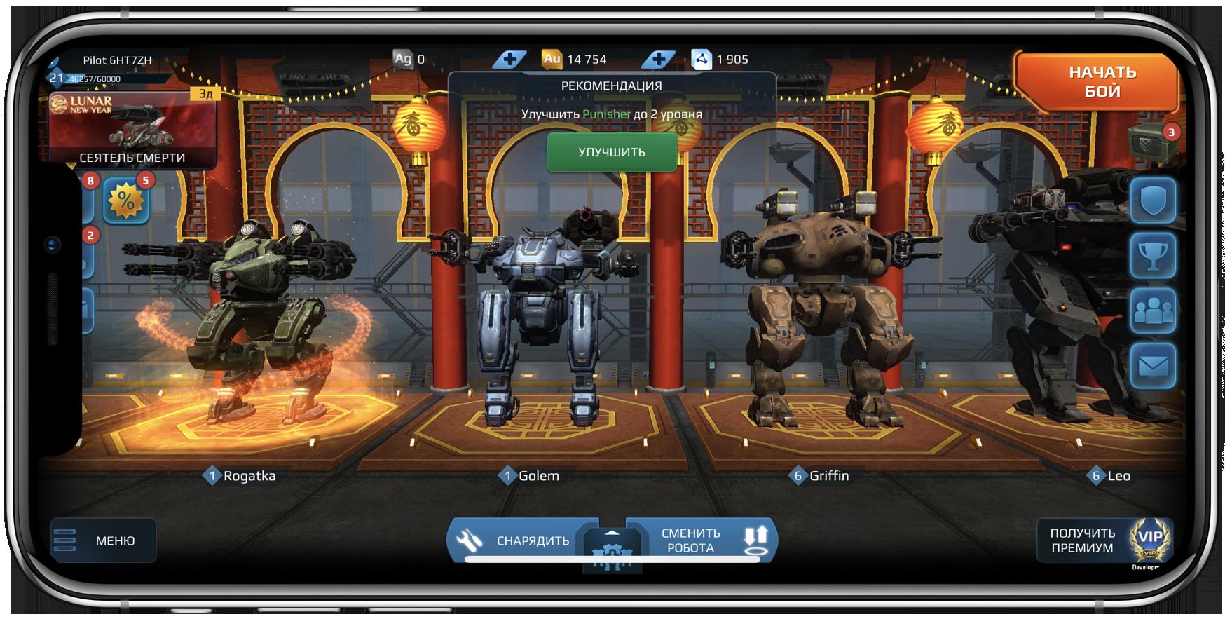 Как адаптировать игру на Unity под iPhone X к апрелю - 7