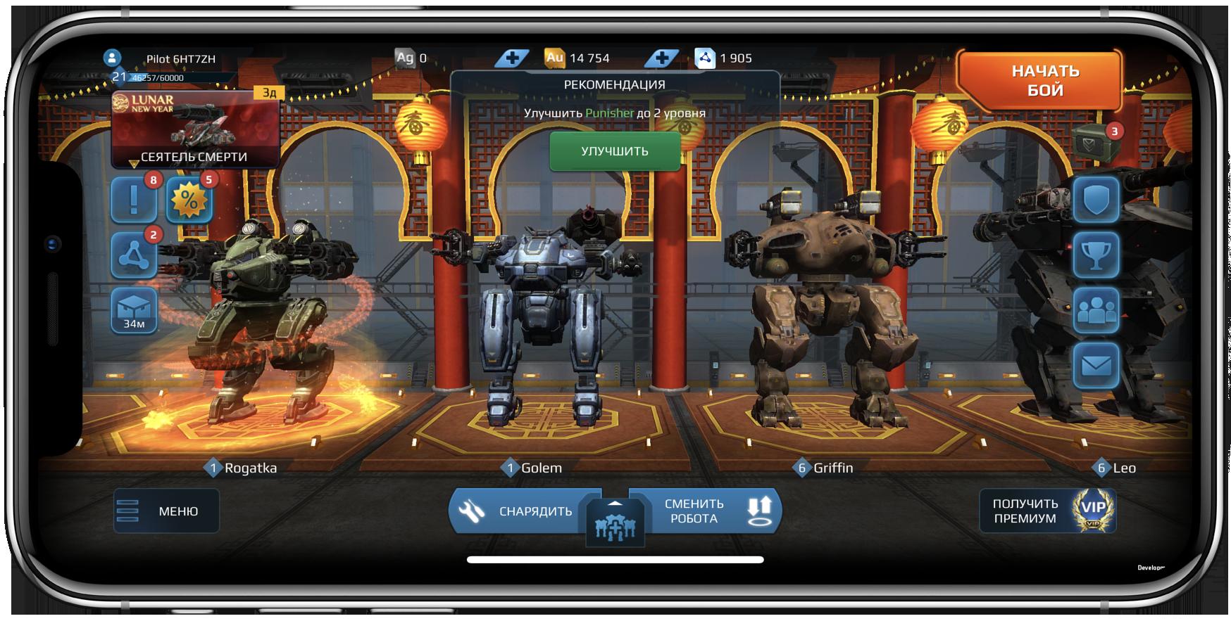 Как адаптировать игру на Unity под iPhone X к апрелю - 9