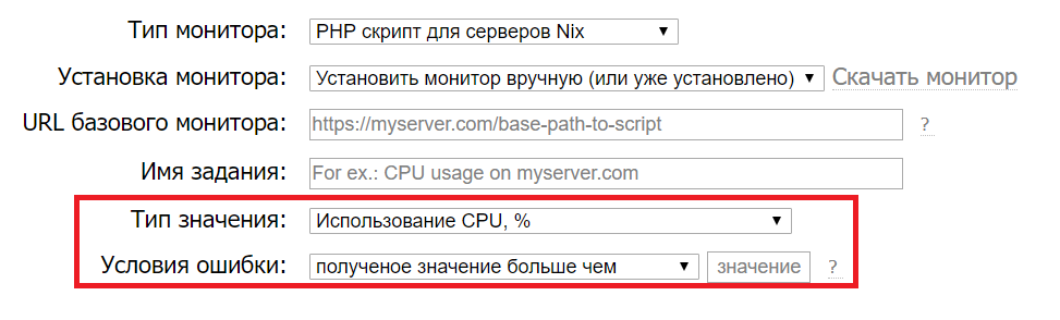 Как вовремя заметить DDOS: сценарий использования сервиса мониторинга для раннего обнаружения - 2