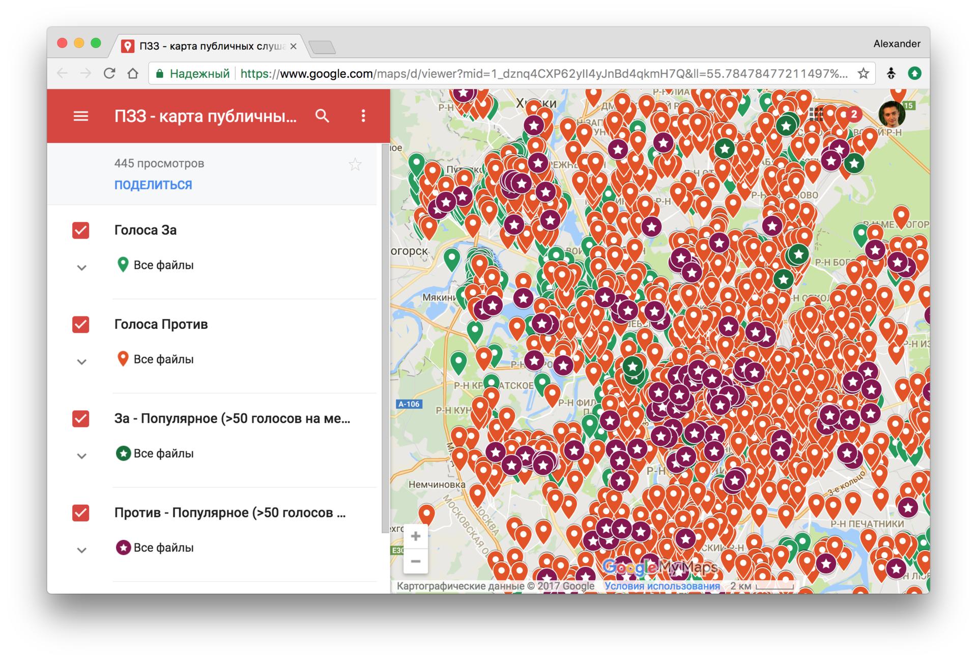 Наташа — библиотека для извлечения структурированной информации из текстов на русском языке - 3